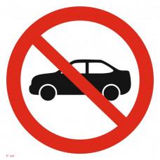P 50  Запрещается движение (въезд,проезд) легкового транспорта