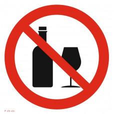 P 53-01  Распитие спиртных напитков запрещено