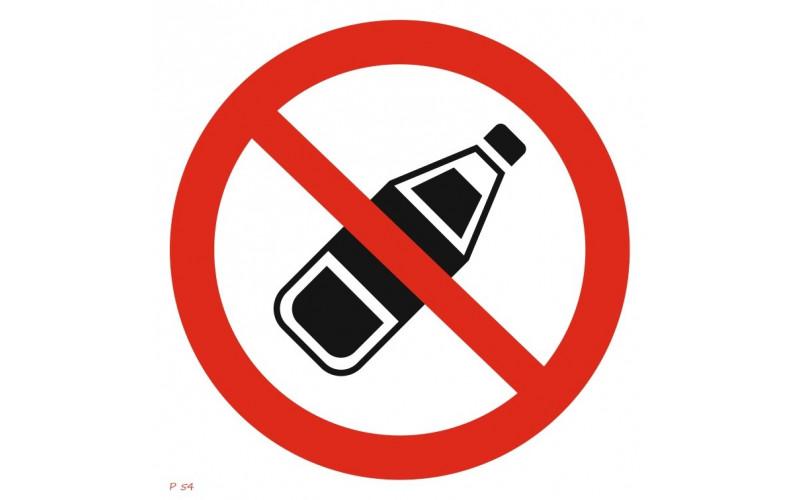 P 54  Запрещен вход с напитками