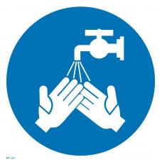 M 20  Мыть руки (перед началом работы  после окончания работы)