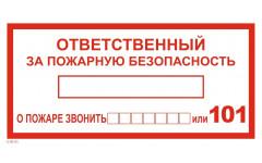 T 09-01
