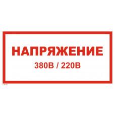 T 16-02  Напряжение 380 В(слэш)220 В