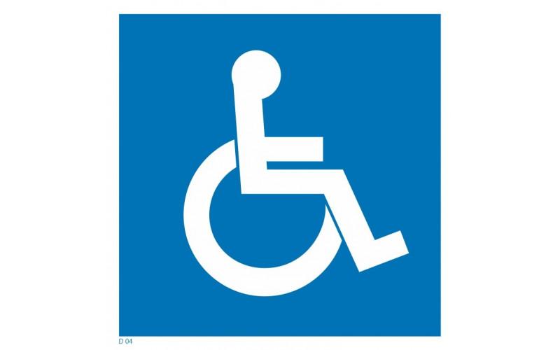 D 04  Доступность для инвалидов в креслах-колясках