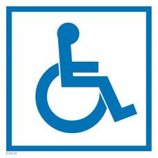 D 04-01  Доступность для инвалидов в креслах-колясках