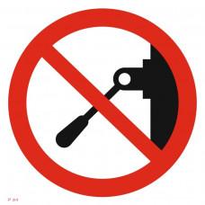 P 39  Запрещается включать машину(устройство)