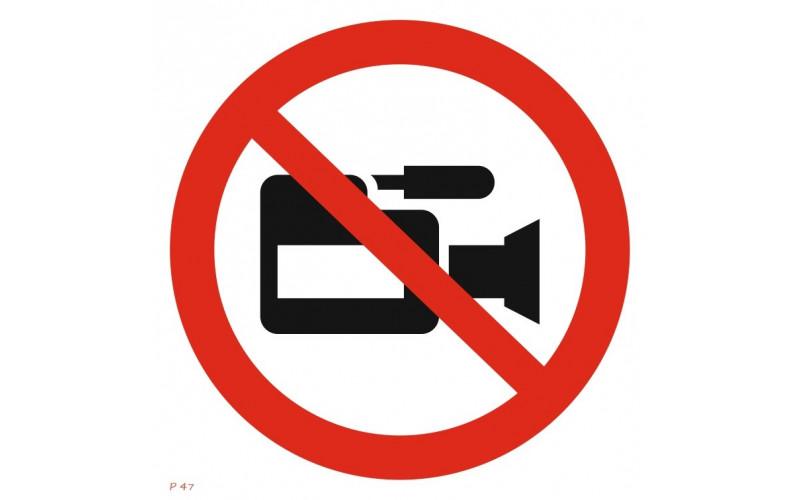 P 47  Съемка видеокамерой запрещена
