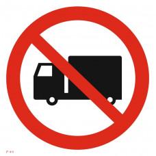 P 49  Запрещается движение (въезд,проезд) грузового транспорта