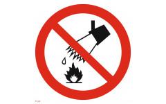 P 04  Запрещается тушить водой
