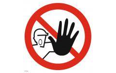 P 06  Доступ посторонним запрещен