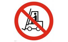 P 07  Запрещается движение средств напольного транспорта
