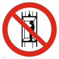 P 13  Запрещается подъем (спуск) людей по шахтному стволу(запрещается транспортировка пассажиров)