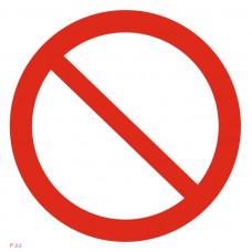 P 21  Запрещение (прочие опасности или опасные действия)